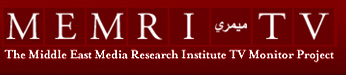 The Middle East Media Research Institute (MEMRI) was founded in 1998 in Washington, DC to bridge the language gap between the Middle East and the West by monitoring, translating, and studying Arab, Iranian and Turkish media, schoolbooks, and religious sermons. MEMRI is headquartered in Washington, D.C. and has branches in Baghdad, Tokyo and Jerusalem, and a staff of over 70 working around the globe.