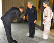 Obama bows again, apologies for the evil American people.    Obama was the one who raised the Communist Chinese flag at the White House to honor their 60th Anniversary of its killing over 50-million Chinese in 1949.