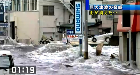 This video was taken just minutes after the water flowed in from the ocean.  Note to the right a fishing boat sails down the street while on the left a small car floats toward the video camera.